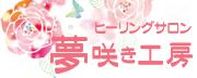 yumesaki_banner