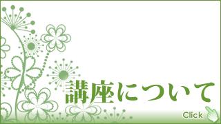 http://www.taiwashi.net/wp/wp-content/uploads/2014/11/shortcut2-2.jpg