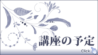 http://www.taiwashi.net/wp/wp-content/uploads/2014/11/shortcut3-2.jpg