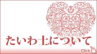 http://www.taiwashi.net/wp/wp-content/uploads/2019/02/shortcut1-3.jpg